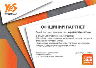 Получение сертификата ТМ YES