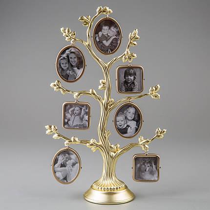 "Фоторамка ""Семейное дерево"" (26 см) 149C, фото 2"