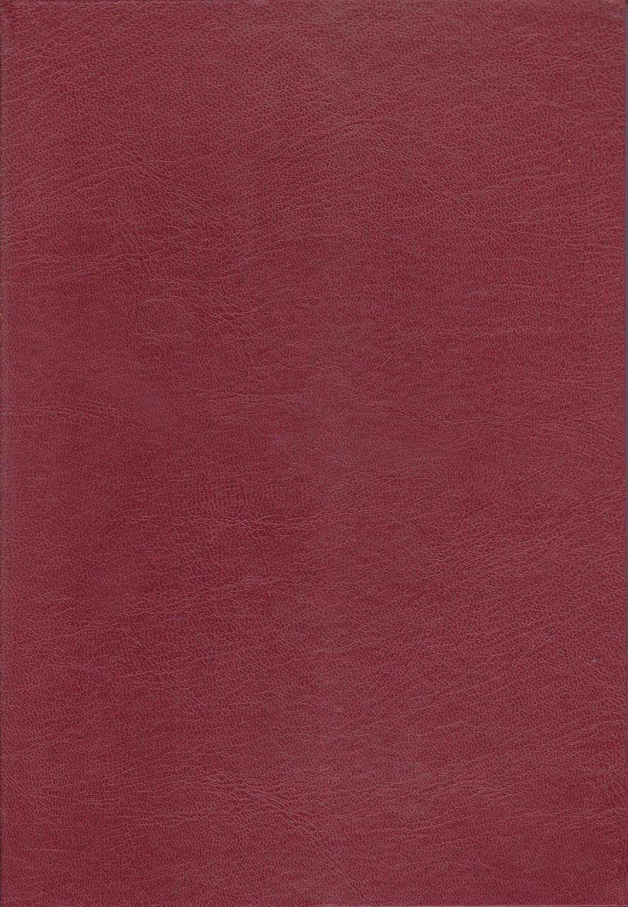 Канцелярская книга А4 120 л. тв. переплёт Бумвинил бордо