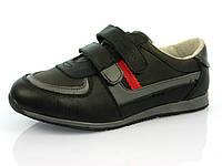 Детские спортивные туфли Шалунишка:1263, р. 32-37