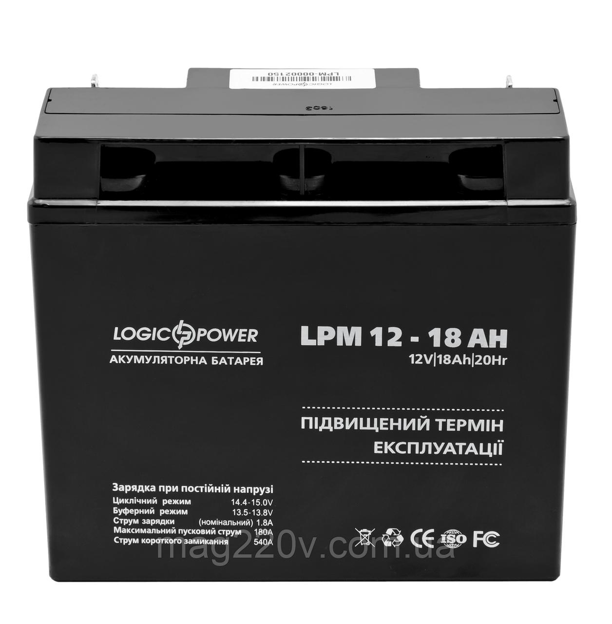 Аккумуляторная батарея  AGM LPM 12 - 18 AH