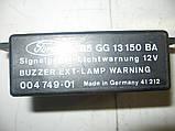85GG13150BA Реле звуковой сигнализатор включенных габаритов Ford: Scorpio, Sierra 2.8 1985-1991, фото 3