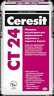 CT 24 (CT 24) Ceresit 25 кг штукатурка выравнивающая для газоблока и пеноблока