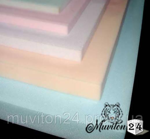 Поролон мебельный 20мм (1,2х2м.) 25-Плотность