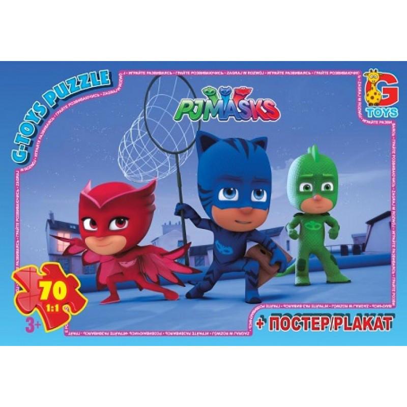 """Пазли із серії """"Герої у масках"""", 70 елементів ТМ """"G-Toys"""" PGM02"""