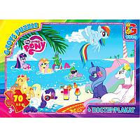 """Пазли із серії """"My little Pony"""" Моя маленька поні, 70 елементів MLP009 ТМ """"G-Toys"""""""