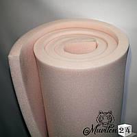 Поролон мебельный 50мм (1х2м.) 35-Плотность