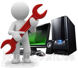 Складання та налаштування ПК, ремонт комп'ютерної техніки.