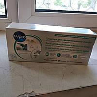 Порошок для удаления накипи MERLONI 3 в1  C00091903 12 пакетиков  Merloni