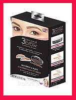 Штамп для бровей 3 Second Brow. Eyebrow Stamp 908-26!Спешите