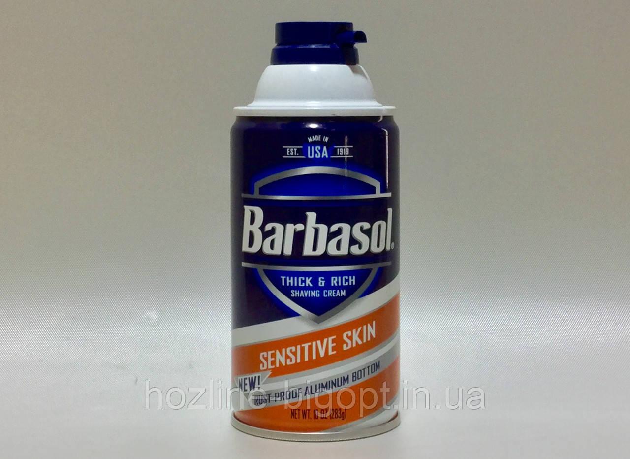 Піна для гоління Barbasol Sensitive Skin 283 гр