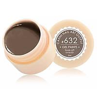 Гель-краска CANNI 632 (грязно-коричневый), 5 мл