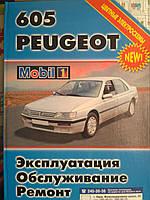 Книга Peugeot 605 Мануал по ремонту, обслуговування, експлуатації