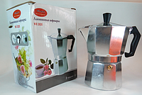 Гейзерная кофеварка WimpeX (3 чашки)!Спешите