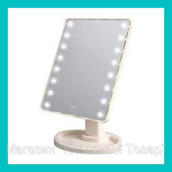 d564dc0de4ad Зеркало с подсветкой для макияжа Led mirror - Магазин