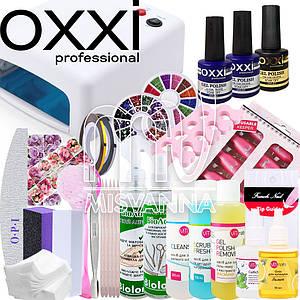 """Стартовый набор """"OXXI Professional"""" для покрытия гель лаком Premium"""