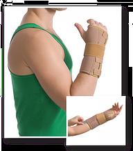 Бандаж на лучезапястный сустав с ребром жесткости MedTextile 8551