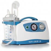 Портативний медичний відсмоктувач NEW ASKIR 20