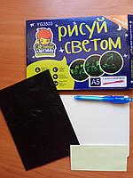 """Планшет  """"Рисуй светом"""" формата А5 с одним маркером"""