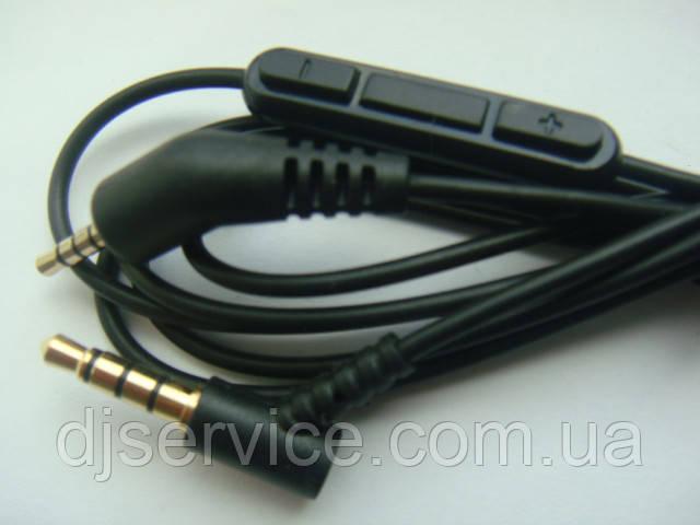 Кабель  (с пультом и микрофоном)  для наушников Bose QuietComfort 3, QC3