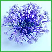 Растение для аквариума, искусственные Актинии SH 189-1