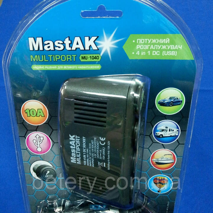 Разветвитель прикуривателя  MastAK MU-1040