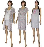 АКЦІЯ! Набори одягу для вагітних та годуючих мам з нічною сорочкою в подарунок!