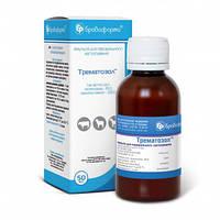 Трематозол емульсiя 50, 120 та 1000 мл