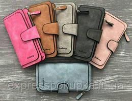 Модное Женское портмоне кошелек Baellerry Forever | Разные Цвета