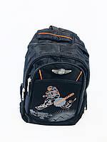 """Детский школьный рюкзак """"Tiger 1056"""", фото 1"""