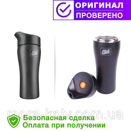Термостакан (термокружка) Esbit Stainless Steel Thermo Mug 375 мл MG375S, фото 2