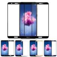 3D защитное стекло для Huawei P Smart (на весь экран)