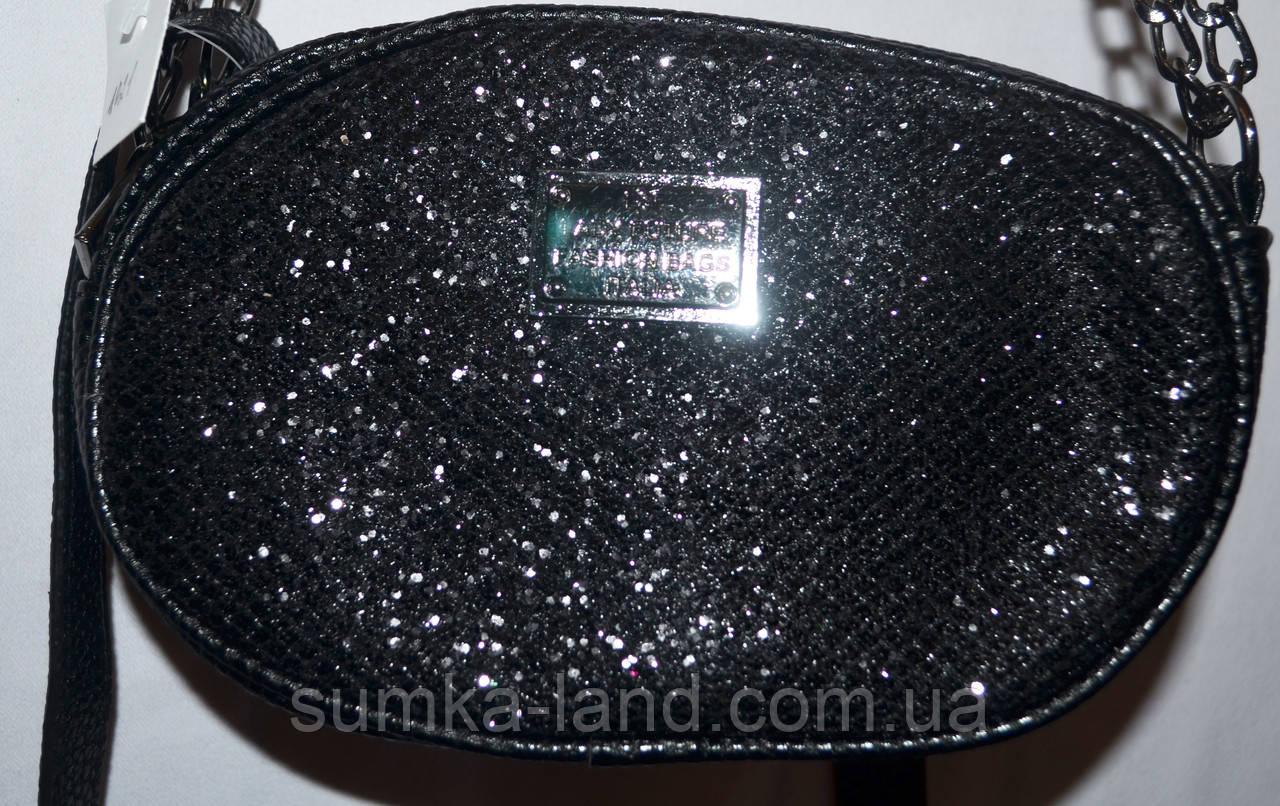 Женский молодежный черный клатч-пояс с глиттером на цепочке 18*12 см