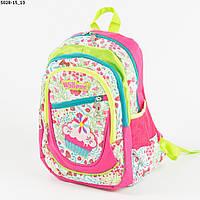 Школьный/прогулочный рюкзак для девочек - 5028-15