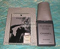 Мужской мини-парфюм в чехле Chanel Platinum Egoiste 20ml