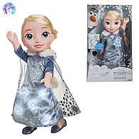 Поющая кукла Эльза Дисней Холодное сердце Elsa Disney Frozen