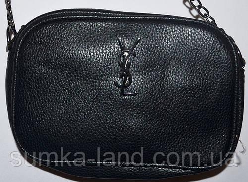 0ea1a0e0675b Брендовые женские сумки и клатчи ассортимент в Харькове от компании