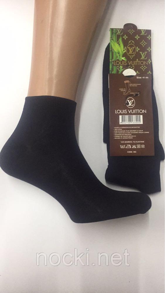 Носки мужские бамбук без шва укороченные Louis Vuitton пр-во Турция