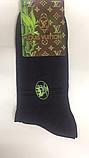 Носки мужские бамбук без шва укороченные Louis Vuitton пр-во Турция, фото 3