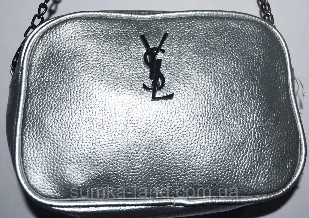 Женский серебристый клатч-пояс YSL с на цепочке 20*14 см