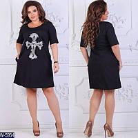 Женское платье(батал)