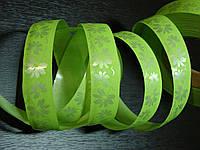 Лента зеленая 20 мм
