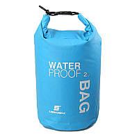 Водонепрницаемый герметичный мешок для рафтинга, кемпинга и туризма - Blue (GM-01B)