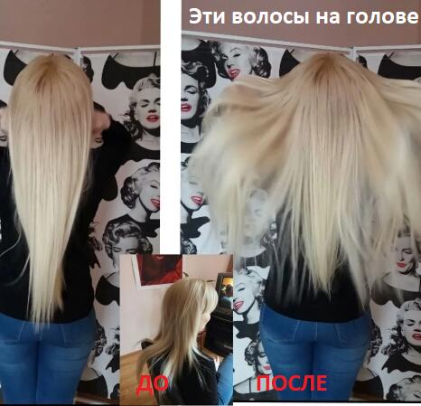 Волосы на заколках искусственные для ежедневного использования как нат