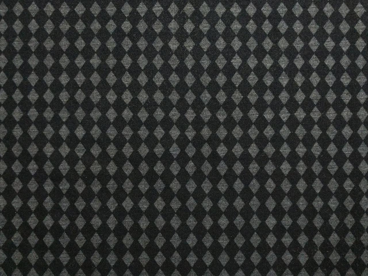 Трикотаж двухсторонний ромбики, серый