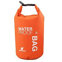 Водонепрницаемый герметичный мешок для рафтинга, кемпинга и туризма - Orange (GM-01OR)