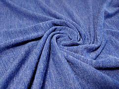 Ткань вискозный трикотаж джерси меланжевый, голубой