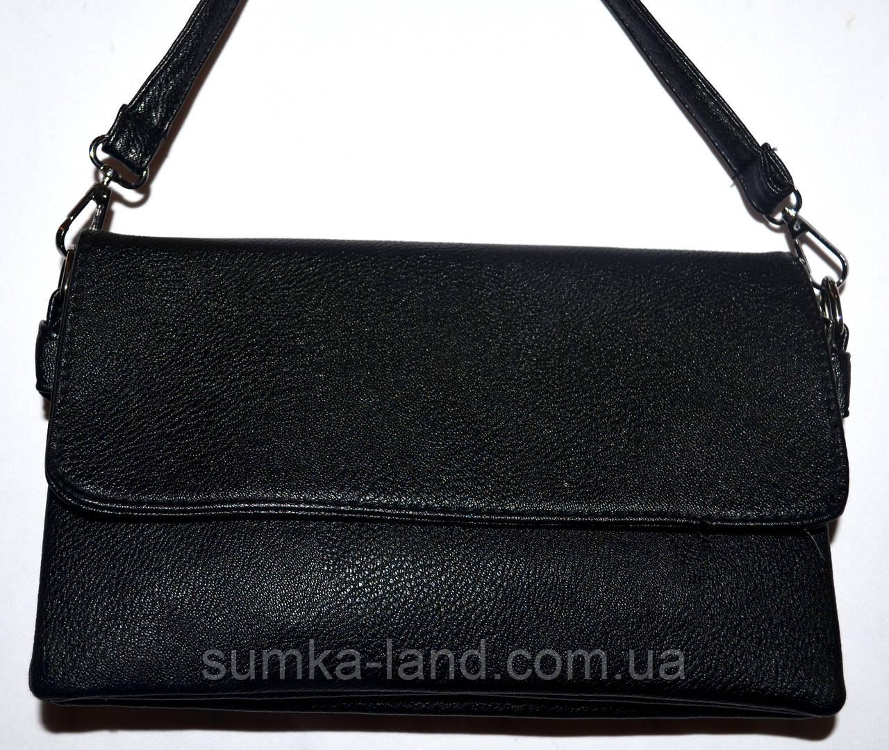 Женский черный клатч-конверт на несколько отделений 27*16 см