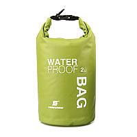 Водонепрницаемый герметичный мешок для рафтинга, кемпинга и туризма - Green (GM-01G)