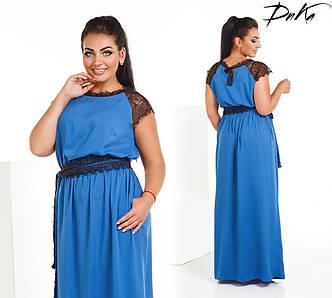 Платье женское 4111дг батал